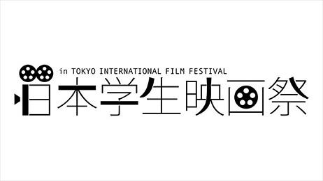 29th Tokyo International Film Festival | Films