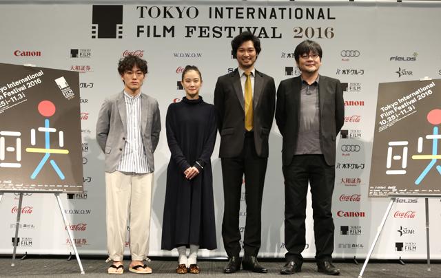 press_conference_0926