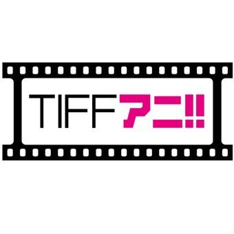TIFF ANI!!