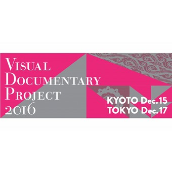 Visual Documentary Project 2016